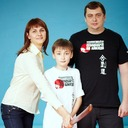 айкидо семья