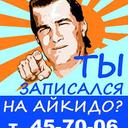 http://nok3yanao.ru/images/groupphotos/4/37/thumb_4a6352c826178bacdb321c3c.jpg