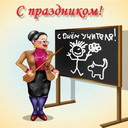Виталий Соловьев