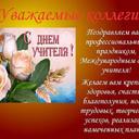 Фото от Лада Донская